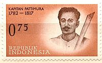 Pattimura stamp.jpg
