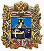 Знак к почётной грамоте Думы Ставропольского края.jpg
