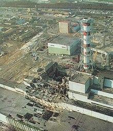 Разрушенный 4-й энергоблок