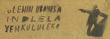 Зулу  Википедия