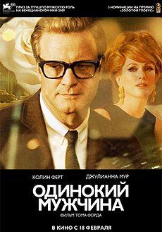 Скачать Бесплатно Торрент Фильма - фото 10