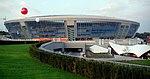 Donbass Arena open.jpg
