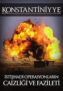 Ислам  Википедия
