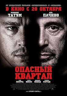 The Son of No One russian poster.jpg