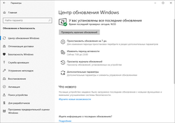 Windows Update Center screenshot.png