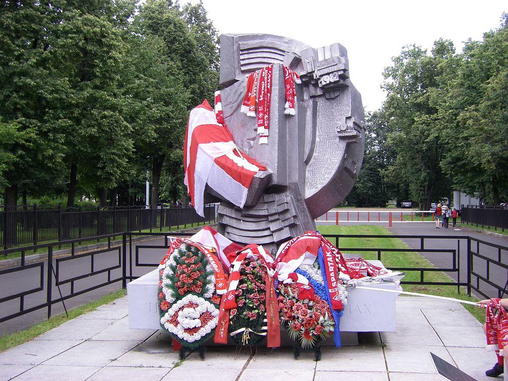 Памятник погибшим в 1982 году после матча Спартак-Гарлем на стадионе Лужники
