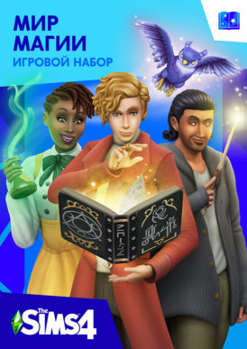The Sims Realm of magic.png