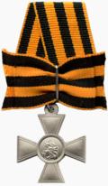 Георгиевский крест 3 степени.png