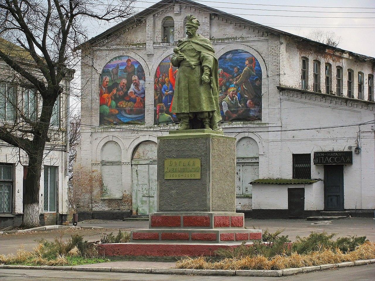 Памятник Богдану Хмельницкому на бывшем месте расположения Никитинской Сечи