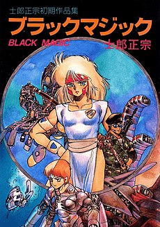 Black Magic M-66.jpg