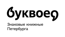 Bookvoed-logo-vertical descriptor.png
