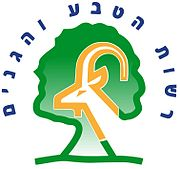 Israel Nature and Parks authority logo.JPG