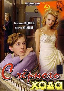 «Смотреть Страпон Домашний Русский» / 2010