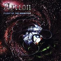 Обложка альбома Ayreon «Universal Migrator: Flight of the Migrator» (2000)