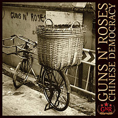 Обложка альбома Guns N' Roses «Chinese Democracy» (2008)