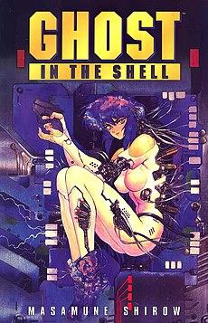 Призрак в доспехах 230px-GiS.manga.cover