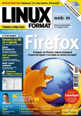 Linux Format cover.jpg