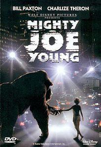 «Могучий Джо Янг» — 1998