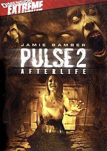 «Пульс» / 2006
