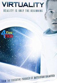 Виртуальность фильм 2009