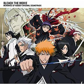 Обложка альбома «Bleach: Memories of Nobody Original Soundtrack» ()