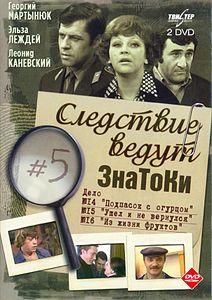Википедия лилия толмачева