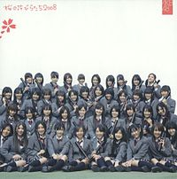 Обложка Sakura no Hanabiratachi 2008