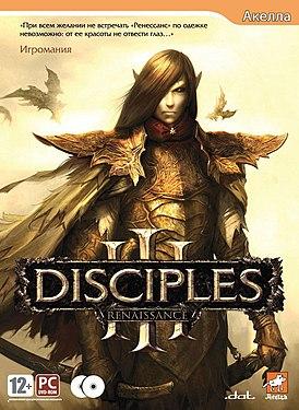 Disciples 3 орды нежити где найти древний амулет амулеты на 2013 год