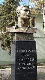 Памятник с ангелом Сердобск Мемориальный одиночный комплекс с крестом Электрозаводская