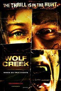 «Волчья Яма» — 2005