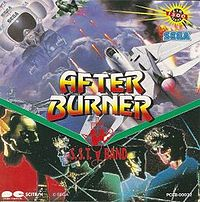 Обложка альбома S.S.T. Band «After Burner» (1990)