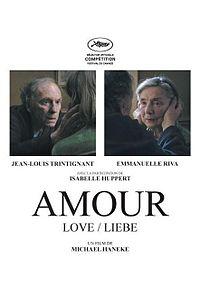 Любовь фильм 2012