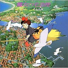Обложка альбома  «Kiki's Delivery Service: Soundtrack» ()