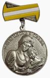 Медаль «Материнская слава» (Ставропольский край) II степени.png