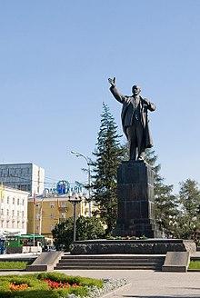 Памятник Ленину, г. Иркутск.JPG