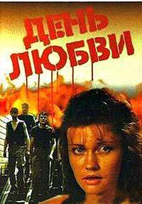 кино российский боевик смотреть