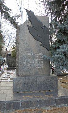 Памятники во владимире цены я западное кладбище памятники культурной истории россии
