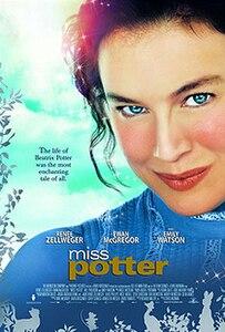 «Фильм Мисс Поттер» — 2014