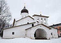 Voskresenia so stadish'a Pskov.jpg