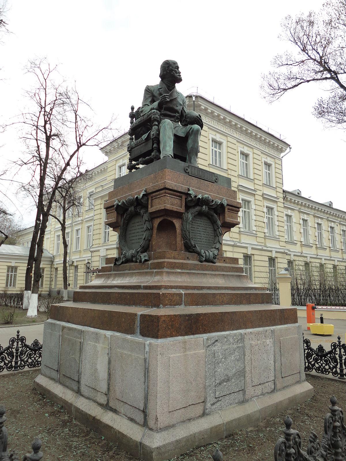 Гранитные памятники москва к юбилею федорова гранитные памятники петрозаводск