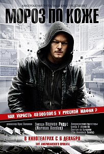 Кадры из фильма смотреть кино олигарх онлайн
