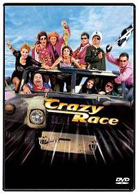 Сумасшедшие гонки фильм 2003