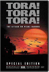 200px-Tora%21_Tora%21_Tora%21_film.jpg