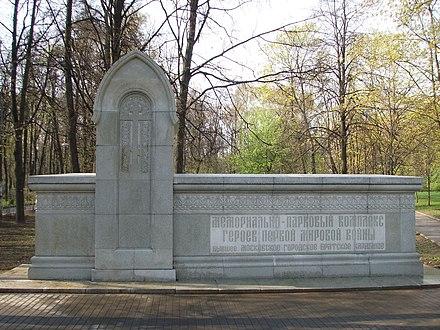Памятник Роза из двух видов гранита Битцевский парк Мемориальный одиночный комплекс с крестом Рижская