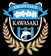 Кавасаки - Челси смотреть онлайн 19.07.2019
