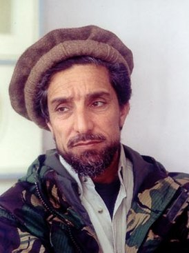 Ahmad Shah Masud.jpg