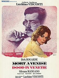 «Смотреть Смерть В Венеции» — 1988