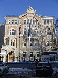 Греческое посольство в Москве открыто для экскурсий 18 апреля и 18 мая.