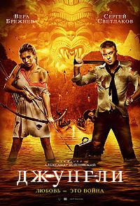 «Смотреть Фильмы На Выживание На Необитаемом Острове» — 2004