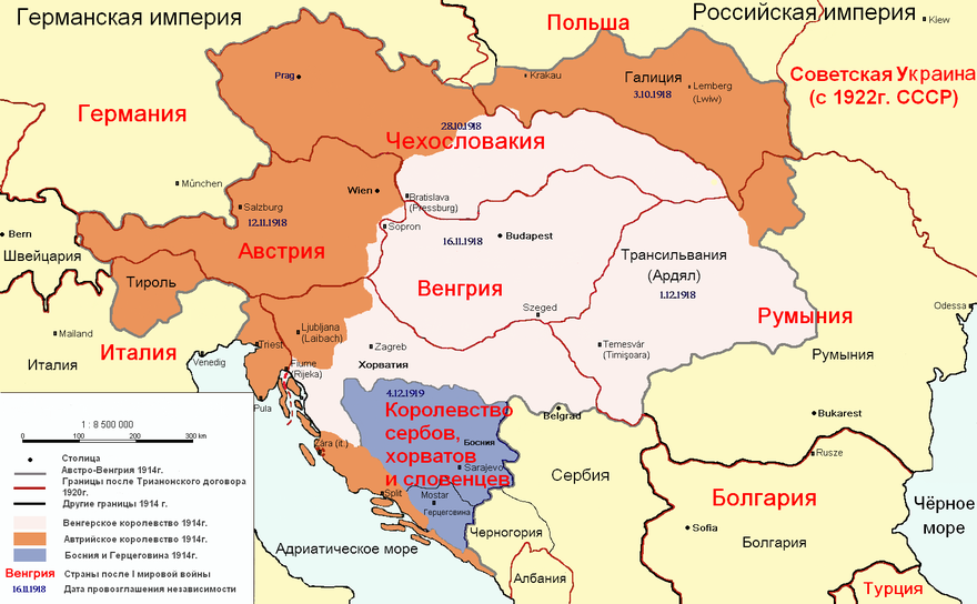 fascism and ultranationalism in contemporary croatia hungary and serbia